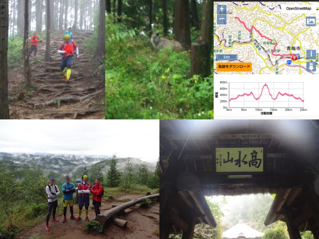 20151017_Mt.takamizu