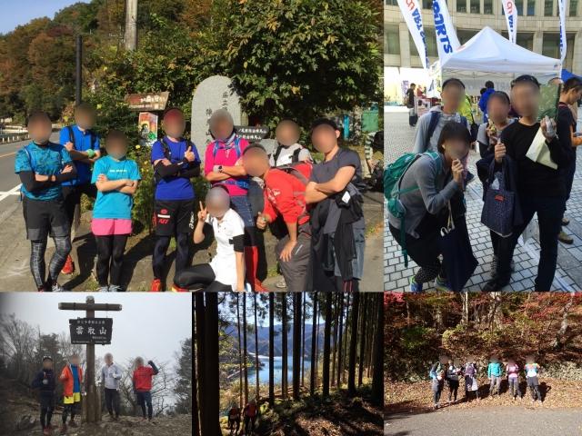 201511_trail_running