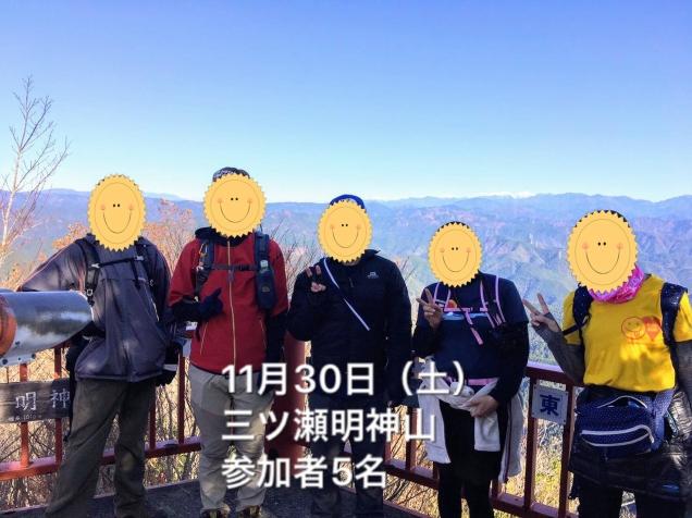 1575384703012_image0